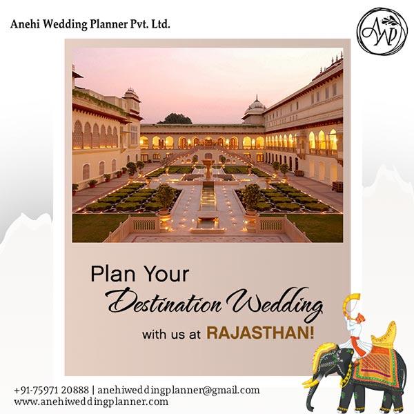 Anehi-Wedding-Planner-Pvt.-Ltd.-2