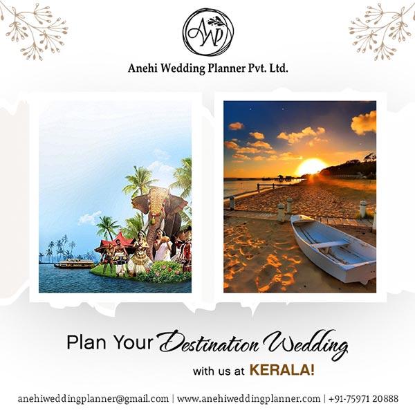 Anehi-Wedding-Planner-Pvt.-Ltd.